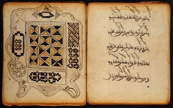 Classical Arabic Language Shared Library