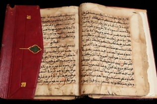 islamic-tourism-001a.jpg